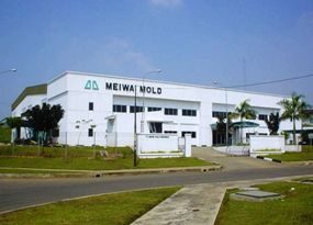 PT.MEIWA MOLD INDONESIA